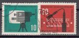 DDR Mi.-Nr. 861/2 oo