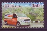 Cept - Armenien 2013 oo