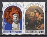CEPT - Griechenland 1982 **