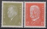 Deutsches Reich Mi.-Nr. 465/66 *