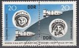 DDR Mi.-Nr. 970/1 oo