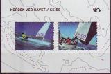 Norden - Dänemark - 2014 Block **