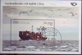 Norden - Island 2014 oo