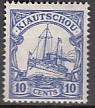 Dt. Kol. Kiautschou Mi.-Nr. 31 **