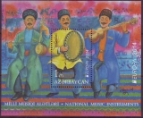 Cept - Aserbaidschan Block 2014 **