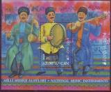 Cept - Aserbaidschan Block 2014 oo