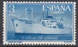 Spanien Mi.-Nr. 1088 **