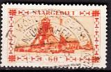 Saar Mi.-Nr. 143 oo
