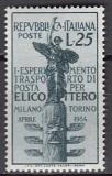 Italien Mi.-Nr. 911 **