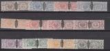 Italien Paketmarken - Mi.-Nr. 48/59 **