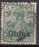 Dt. Kol. China Mi.-Nr. 16 oo