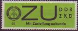 DDR Dienst E Mi.-Nr. 2y **