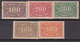 Deutsches Reich Mi.-Nr. 219/23 **
