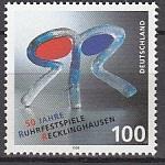 Bund Mi.-Nr. 1859 **
