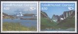 Norden - Grönland - 1995 **