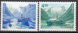 Norden - Norwegen - 1998 **