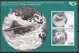 Norden - Grönland - 2008 Block **