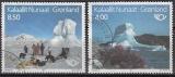 Norden - Grönland - 1991 oo