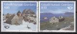 Norden - Grönland - 1993 oo