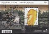 Norden - Finnland - 2008 Block oo