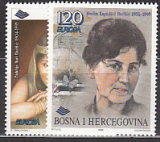 CEPT - Bosnien und Herzegowina 1996 **
