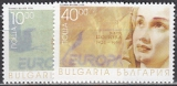 CEPT - Bulgarien 1996 **