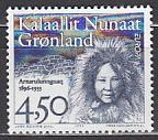 CEPT - Dänemark - Grönland 1996 **