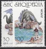 CEPT Albanien 1997 **