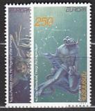 CEPT Armenien 1997 **