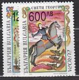 CEPT Bulgarien 1997 **