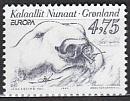 CEPT Dänemark - Grönland 1997 **