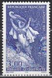 CEPT Frankreich 1997 **