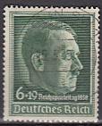 Deutsches Reich Mi.-Nr. 672 x oo