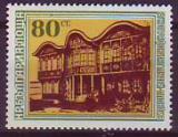 ML - Bulgarien 1975 **