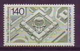 ML - Deutschland 1977 **