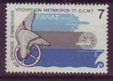 ML - Griechenland 1977 **