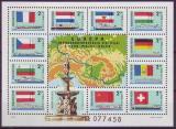 ML - Ungarn Block 1977 **