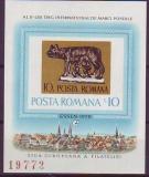 ML - Rumänien Block 1978 **