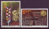 ML - Griechenland 1979 **