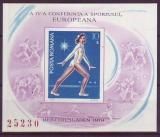 ML - Rumänien Block 1979 **