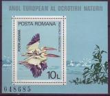 ML - Rumänien Block 1980 **