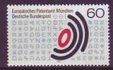 ML - Deutschland 1981 **