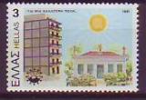 ML - Griechenland 1981 **