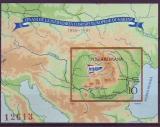 ML - Rumänien Block 1981 **