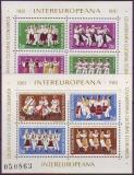 ML - Rumänien Blöcke 1981 **