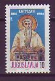 ML - Jugoslawien 1985 **