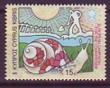ML - Zypern 1987 **