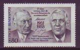 ML - Deutschland 1988 **