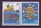 ML - Griechenland A 1988 **