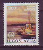 ML - Jugoslawien 1988 **